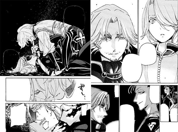 Altair-manga-extrait-002