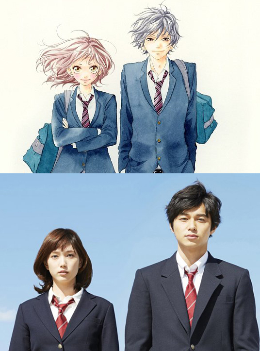 [MANGA/ANIME] Blue Spring Ride (Ao Haru Ride) Ao-Haru-Ride-movie-casting-009