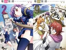 Denpa-Kyoushi-tomes-manga