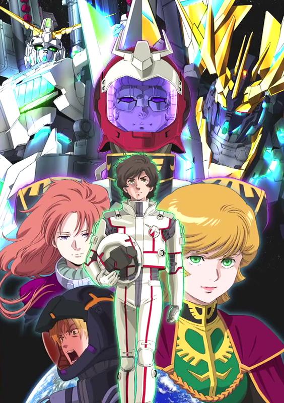 Gundam-UC-7