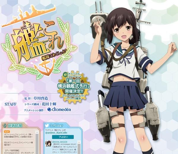 Kancolle-anime-character-001