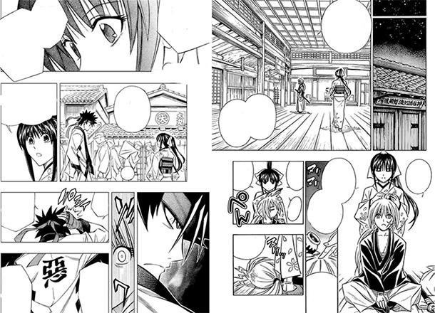 Kenshin-Restauration-manga-extrait-001