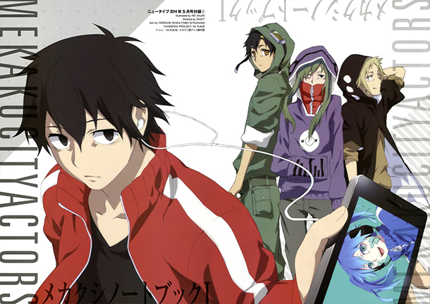 Mekaku-anime