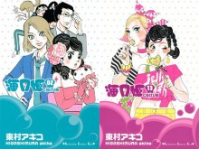 Princess-Jellyfish-tomes-manga