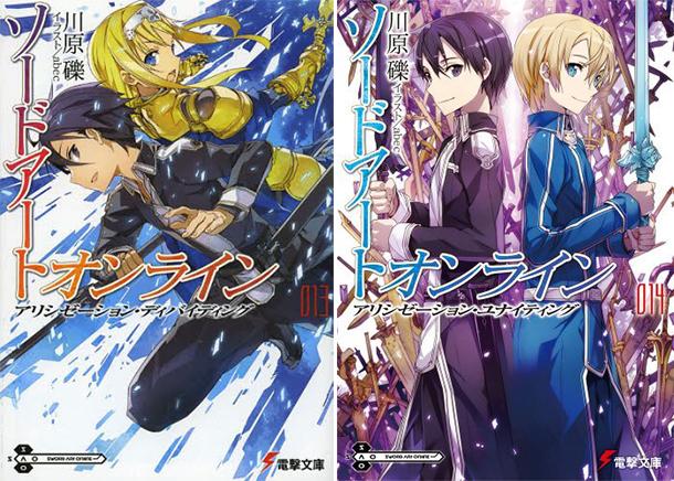 Sword-Art-Online-tomes-13-&-14
