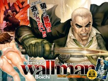Wallman-illustration-manga