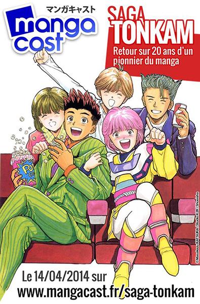 mangacast-tonkam-poster