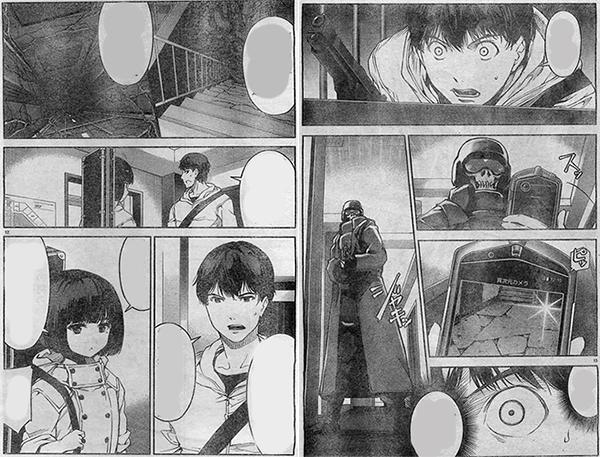 Darwins_Game_manga-extrait-001