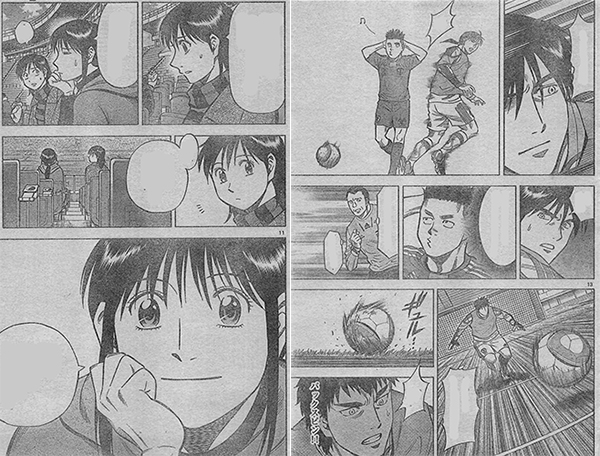Fantasista-Stella-manga-extrait-001