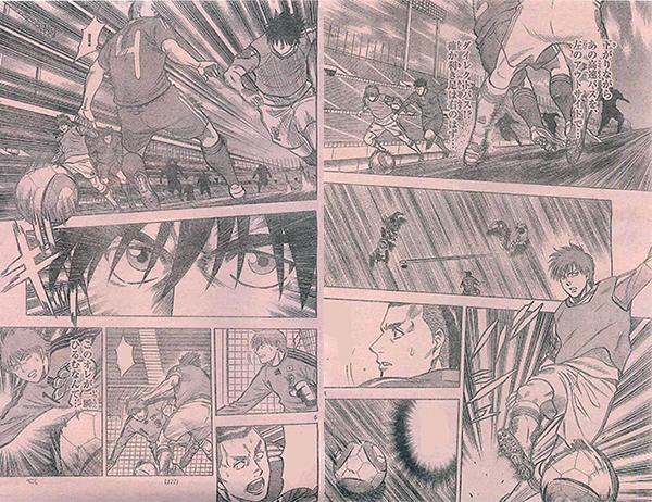 Fantasista-Stella-manga-extrait-002