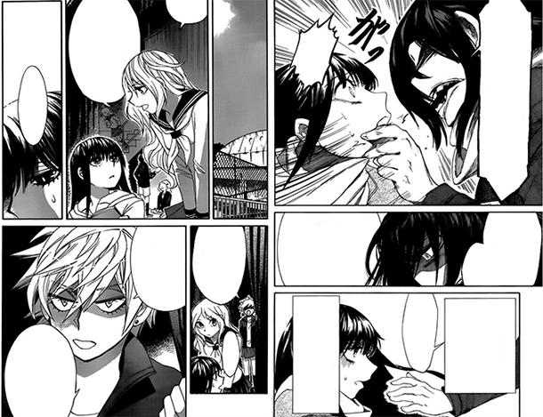 Kasane-manga-extrait-000