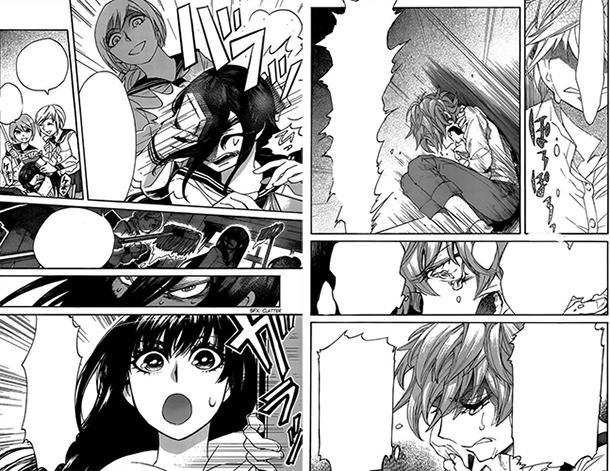 Kasane-manga-extrait-001