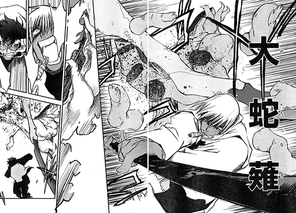 Kekkai-Sensen-manga-extrait-001