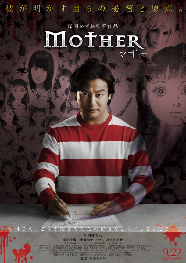 Mother_Movie