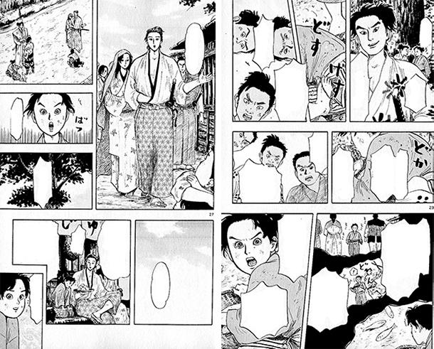 Nobunaga-Concerto-manga-extrait-001