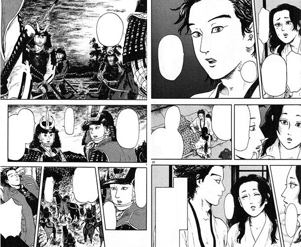 Nobunaga-Concerto-manga-extrait-002