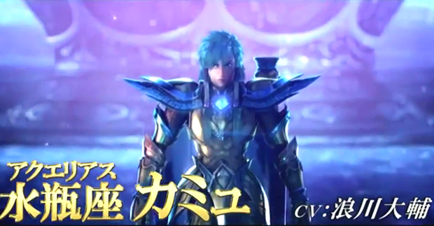 Saint Seiya Legend Of Sanctuary Characters