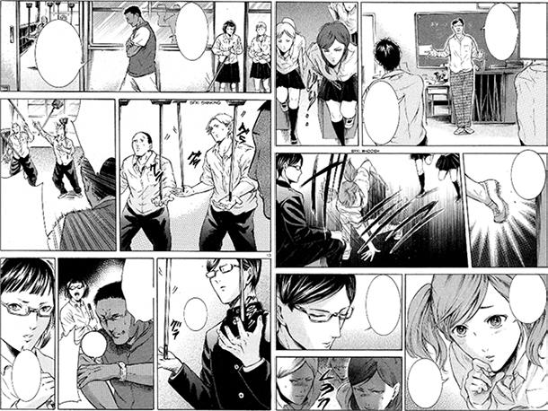 Sakamono-manga-extrait-001