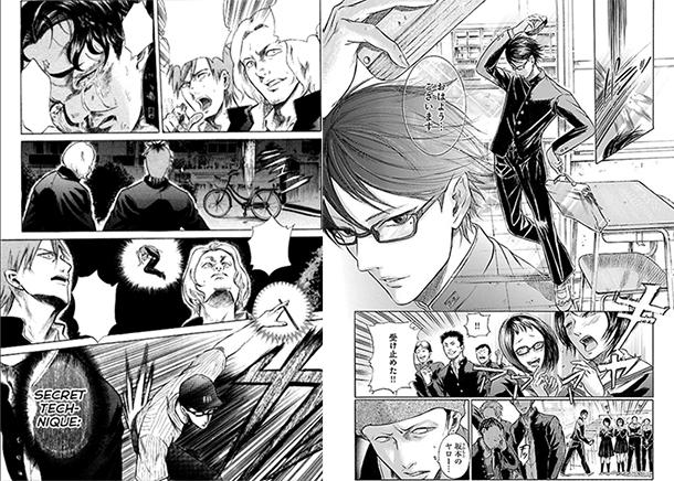 Sakamono-manga-extrait-002