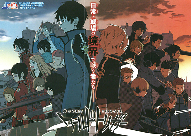 World-Trigger-illustration