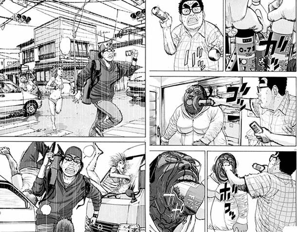 i-am-a-hero-manga-extrait-002