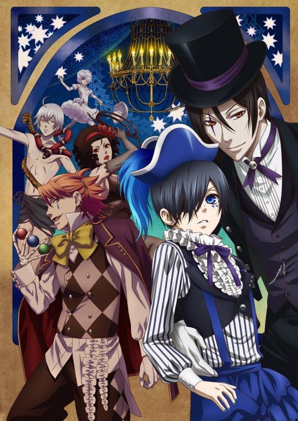 kuroshitsuji_book_circus