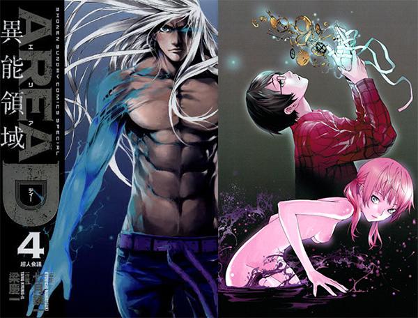 Area-D-manga-illustration