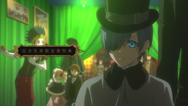 Black-Butler-Book-of-Circus-image-554