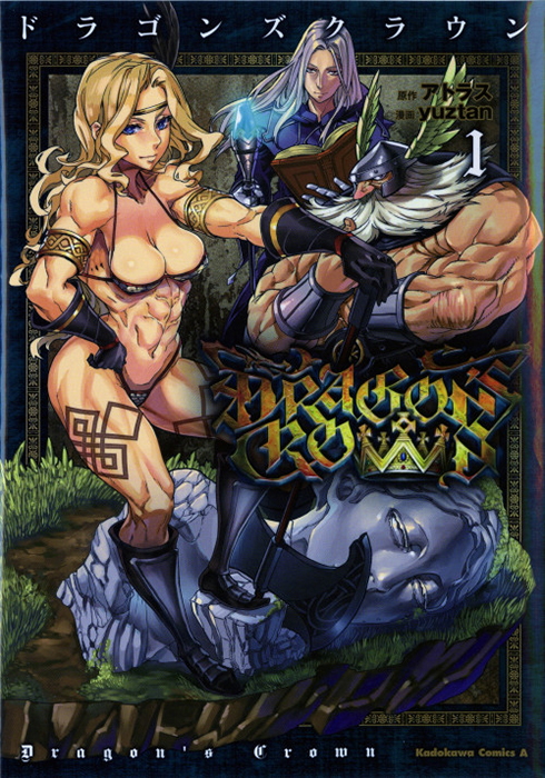 Dragons-Crown-manga-tome-1