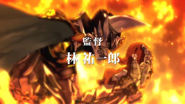 Garo-anime-screenshot-2
