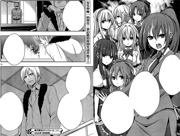 Juuou-Mujin-no-Fafnir-manga-extrait-002
