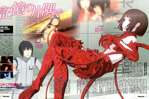 Knights-of-Sidonia-mag