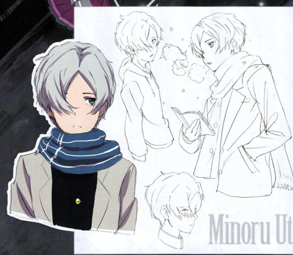 Minoru-Utsugi