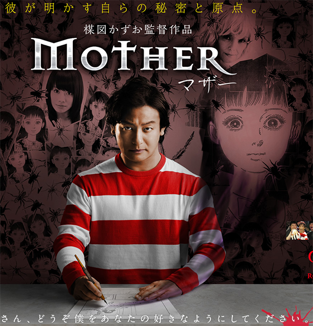 Mother-movie-002