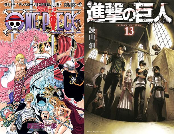 One-Piece-&-Shingeki-no-Kyojin