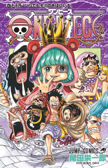 One-Piece-Tome-74