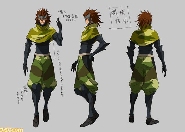 Sarutobi-Sasuke-001
