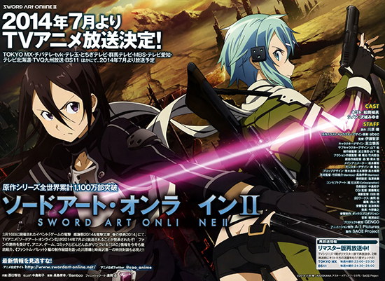 Sword-Art-Online-II-Phantom-Bullet-mag
