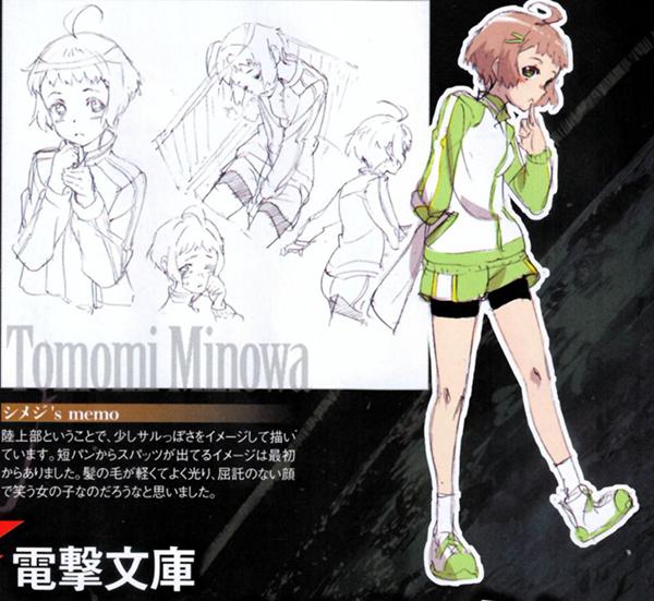 Tomomi-Minowa