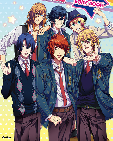 Uta-no-Prince-sama-voice-book