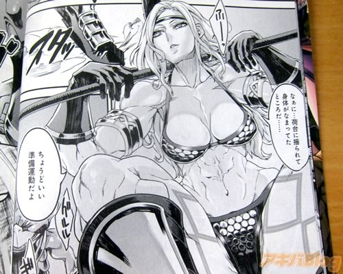 dragons-crown-manga-kadokawa_001