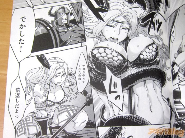 dragons-crown-manga-kadokawa_004