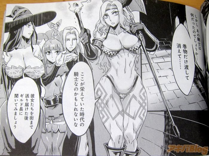 dragons-crown-manga-kadokawa_007