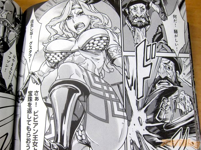 dragons-crown-manga-kadokawa_009