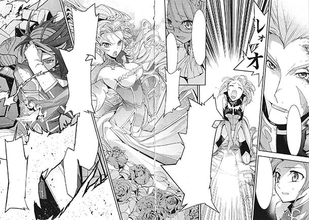 Code-Geass-Oz-the-Reflection-manga-extrait-001