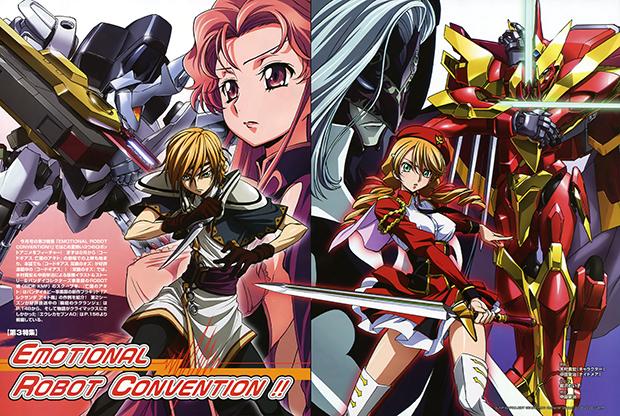 Code-Geass-Oz-the-Reflection-manga-illustration