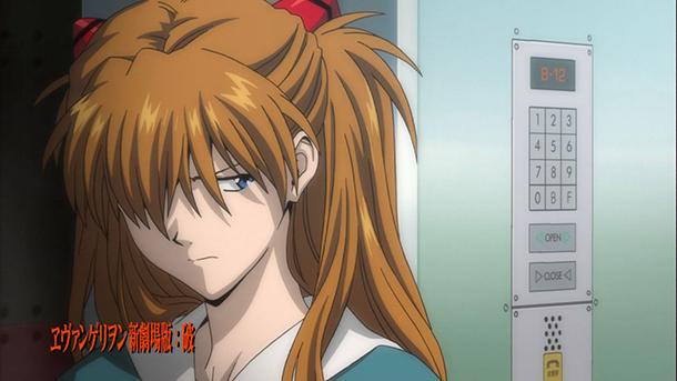 Evangelion-Asuka