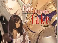 FateStrangeFake_Roman2009