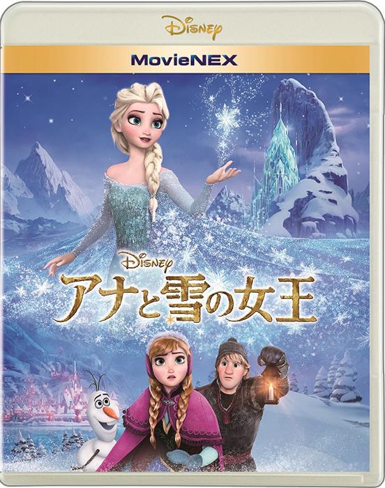 Frozen_MovieNEX_1st_Day