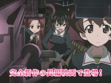 Girls-und-Panzer-The-Movie-image-111